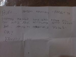 surat luthfa